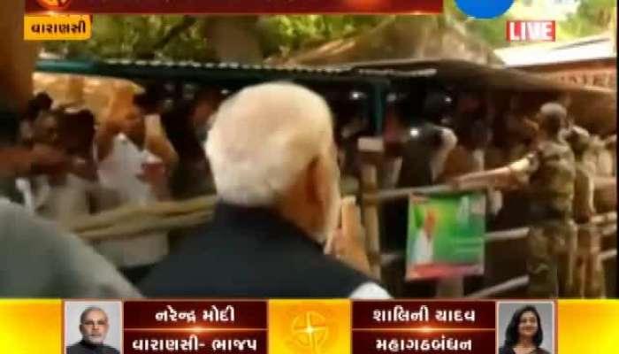 Loksabha Election 2019 PM Narendra Modi File Nomination Form From Varanasi