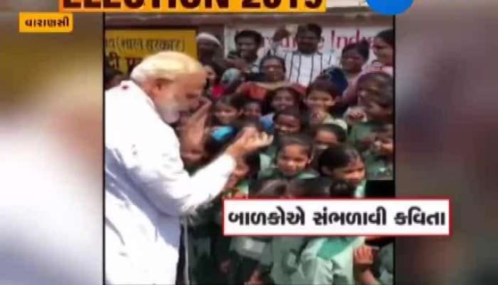 One More Time PM Narendra Modi Enjoy Time With Children