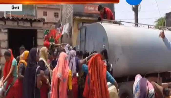 Panipat Water Issue At Una