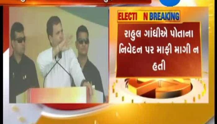 Rahul Gandhi Incert Affidavit In SC About Statement On PM
