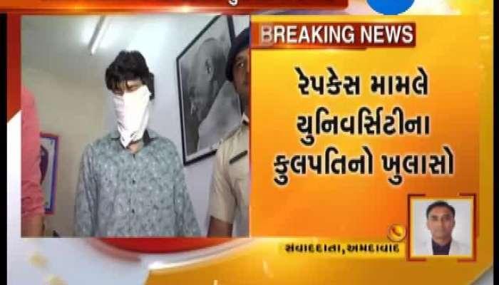 Ahmedabad Ramol Gang Rape Investigation