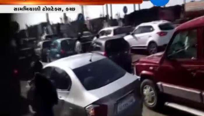 Kutch Toll tax Worker's Bossism Video Viral