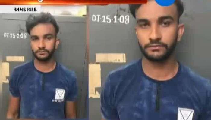 More One Arrest In Ramol Gangrape Case