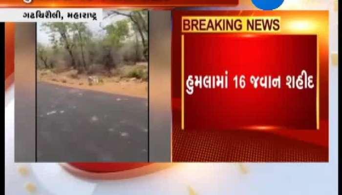 16 Soldiers Martyr In Nakasali Attack At Maharastra