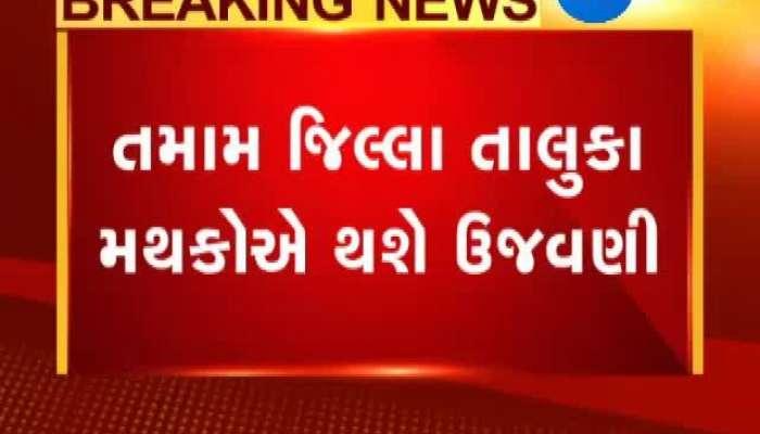 BJP Will Celebrate Masood Azhar's Declaration As Global Terrorist