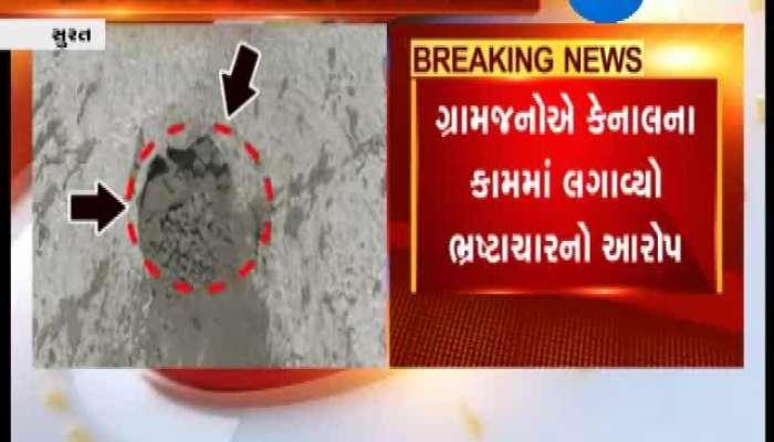 Surat Scam's allegation In Minor Canal's Work