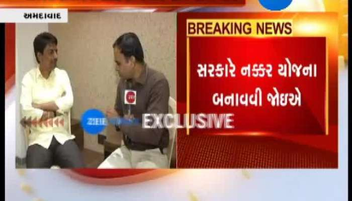 Alpesh Thakor's Special Interview After Resignation From Congress