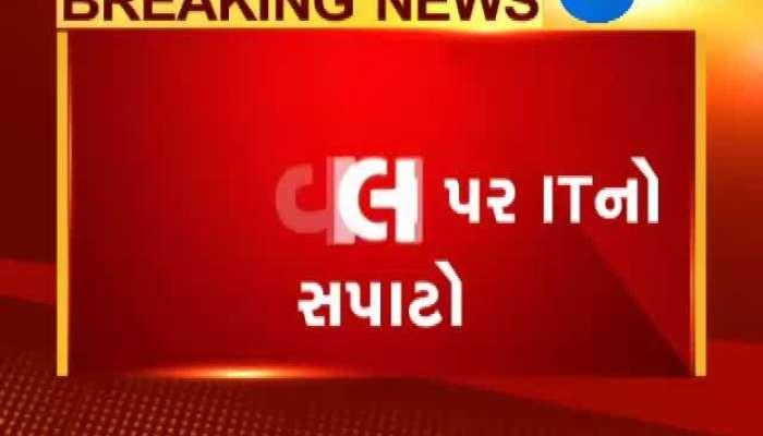 IT Raid on Kishor Bhajiyawala at Surat