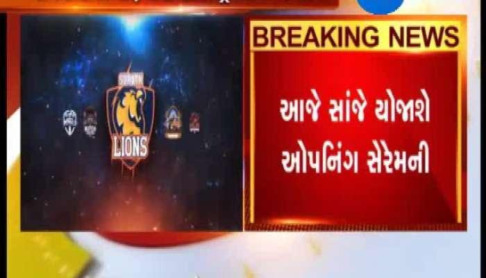 Rajkor SPL After IPL People Are Happy