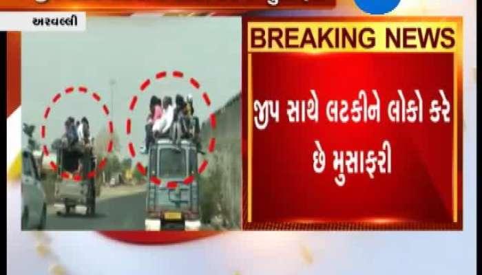 Dangerous Travelling video of  Aravali