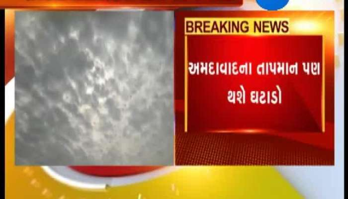 Ahmedabad Temperature Will Decrease, May Rain Fall