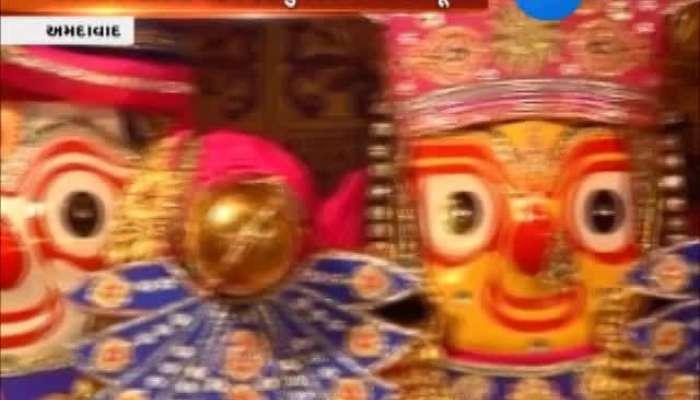 Jagannath Temple Rath Puja