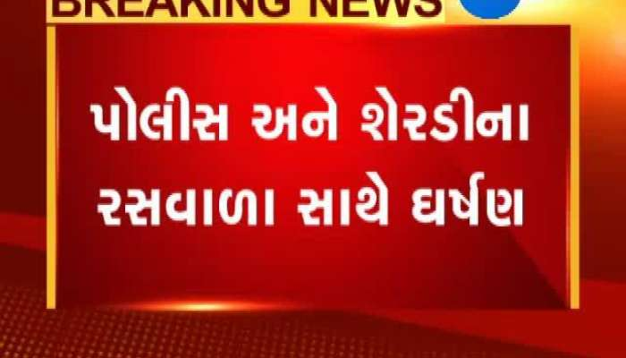 Rajkot Sugarcane Stall Owner's Protest At RMC