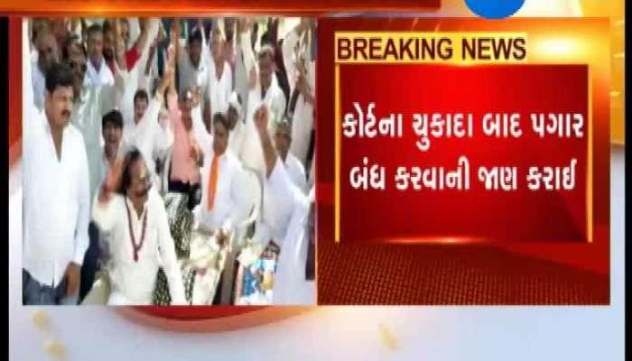 Ban On Pabubha Manek's Salary After Court's Judgement