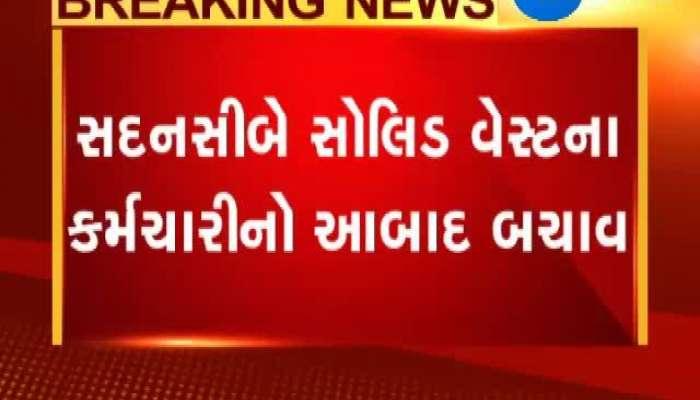 Ahmedabad Clash Between AMC Team And Businessman