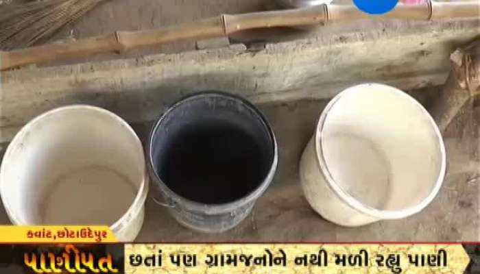 Water Crisis in Chhota Udaipur's Kavant Taluka