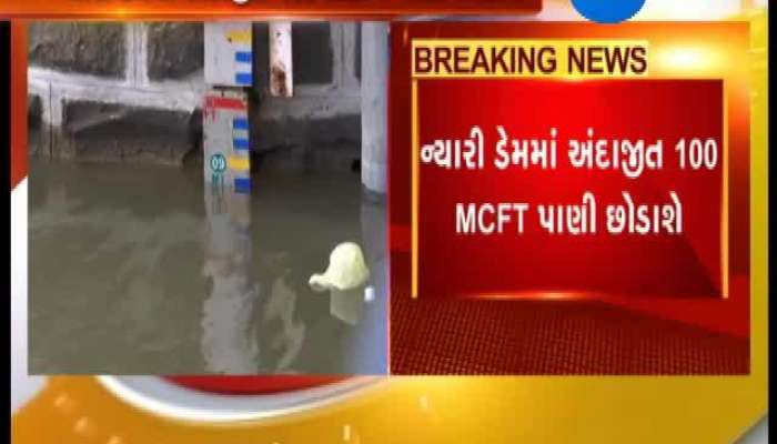 Rajkot will not face Water Crisis because of this reason