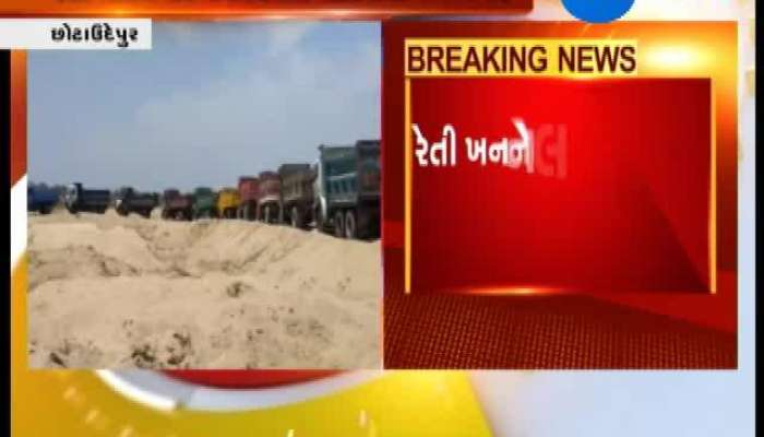Chhota Udaipur:Administration arrests people involved in Illegal Sand Mining