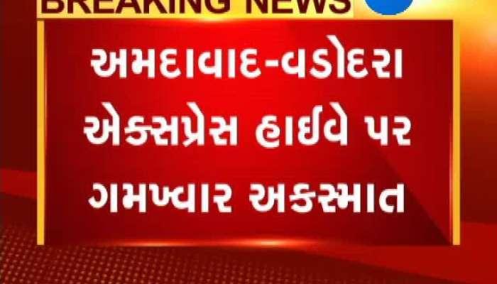 Accident at Vadodra-Ahmedabad Express Highway, 4 dead, 1 injured