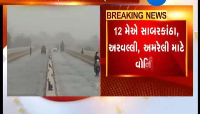 Weather  May Change In Gujarat