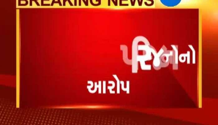 Ahmedabad Dead body Exchange In VS Hospital