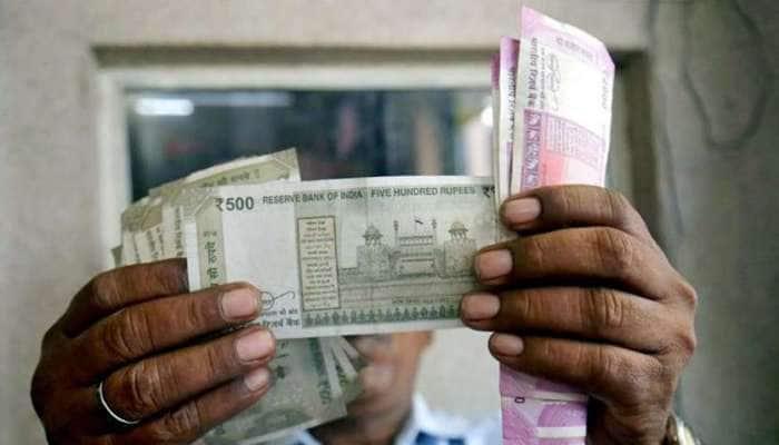 નેત્રહીન લોકો માટે RBIની અનોખી પહેલ