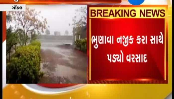 Rajkot Rain And Snow Fall In Gondal