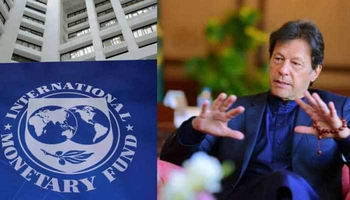 પાકિસ્તાનના કગરવાથી પીગળ્યું IMFનું હૃદય, મળશે 6 અબજ ડોલરની ખેરાત