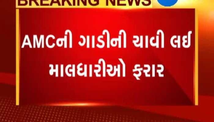 Ahmedabad Headsman Attack On AMC Team