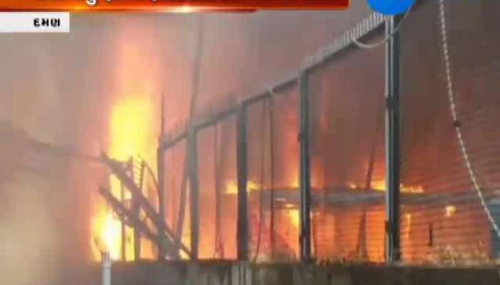 Fire Broke Down In Car On Surat's Athava Sardar Bridge And Daman Garment Company