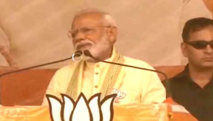 PM મોદીએ કોંગ્રેસ પર સાધ્યું નિશાન, કહ્યું- કોંગ્રેસ ઘમંડી, રાષ્ટ્ર કહે છે કે 'હવે બહુ થયું'