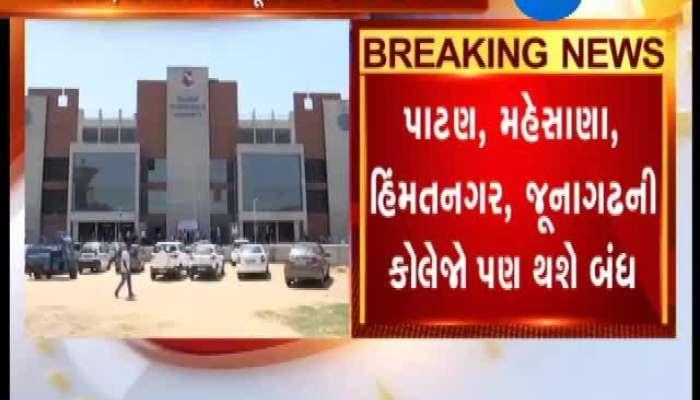 Ahmedabad GTU Send Closer Notice To 6 College