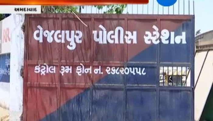 Ahmedabad Shiva Mahalingam Asked Ransom From Builder
