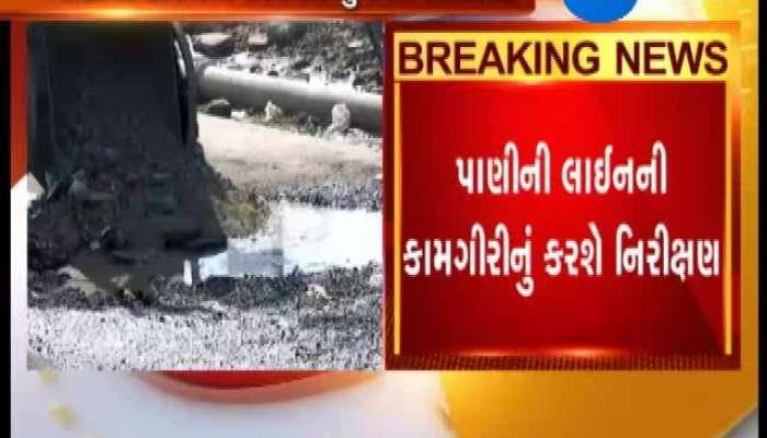 Repairing of  pipelines from Naroda to Lambha will be monitored before Monsoon
