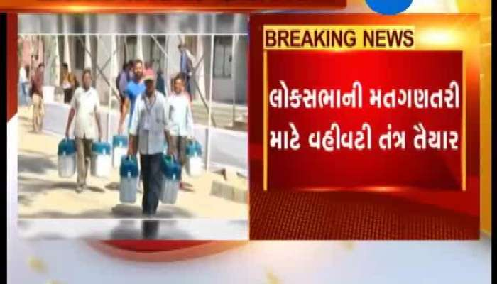 LS Polls : Training of Officers in Presence of EC Authorities will be held
