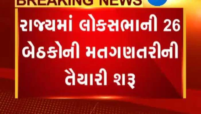 Election Officers will be provided Special Training for Gujarat LS Polls 2019