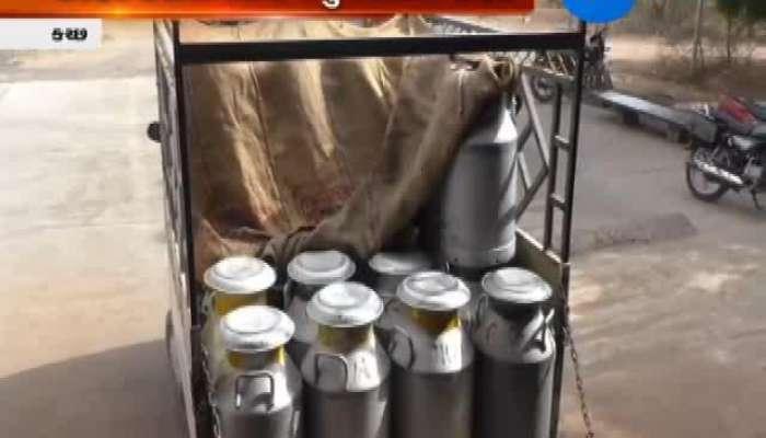 Kutch Dairy Increase Price Of Milk