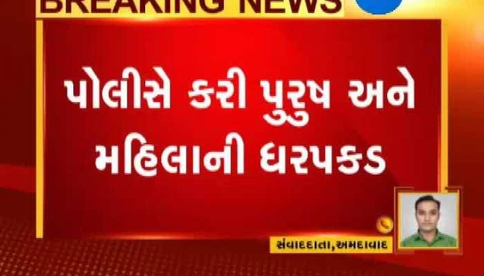 Ahmedabad: CID finds 20 kg Marijuana near Viramgaam