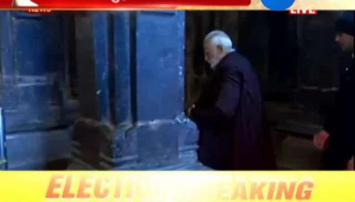 PM Modi Attends Morning Aarti At Kedarnath Temple