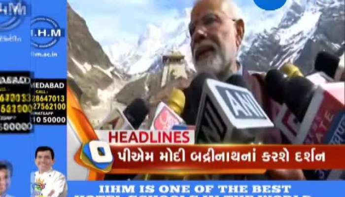 PM Modi Speaks about Development in Kedarnath