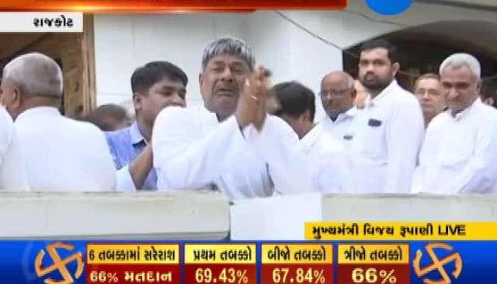 Congress MLA Lalit Kagathara's Son Vishal Kagathara's Funeral