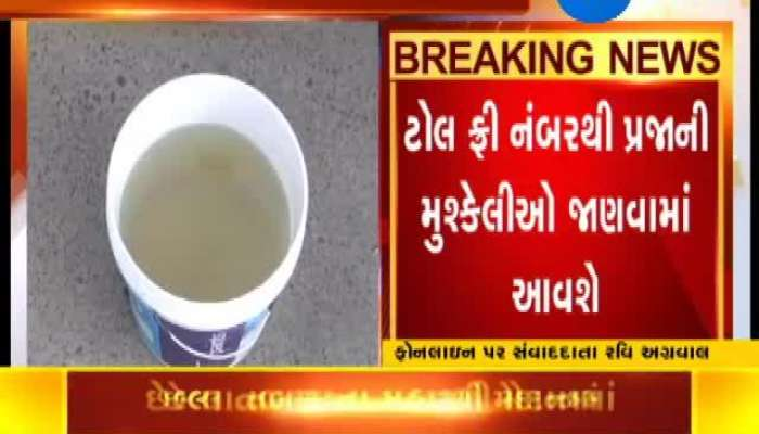 Vadodara Congress Is In Aggressive Mood About Dirty Water