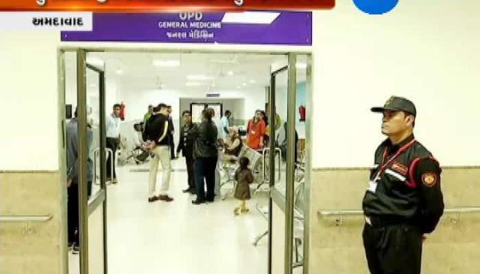 Ahmedabad: SVP Hospital Treats Patients after Deposit of 5000 rs.