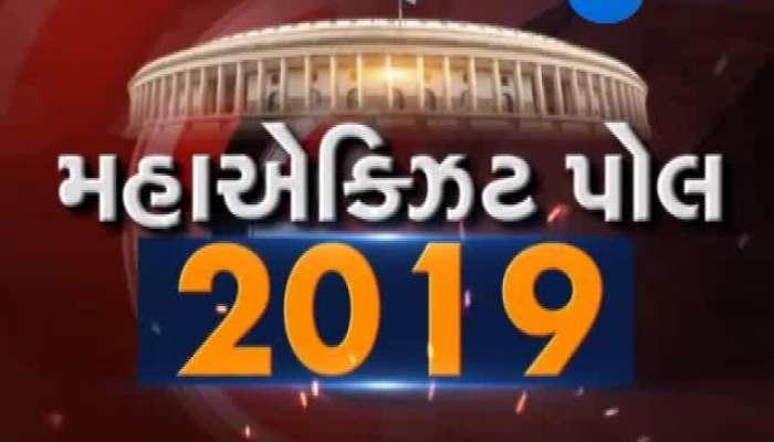 Mega Discussion On Mega Exit Poll 2019