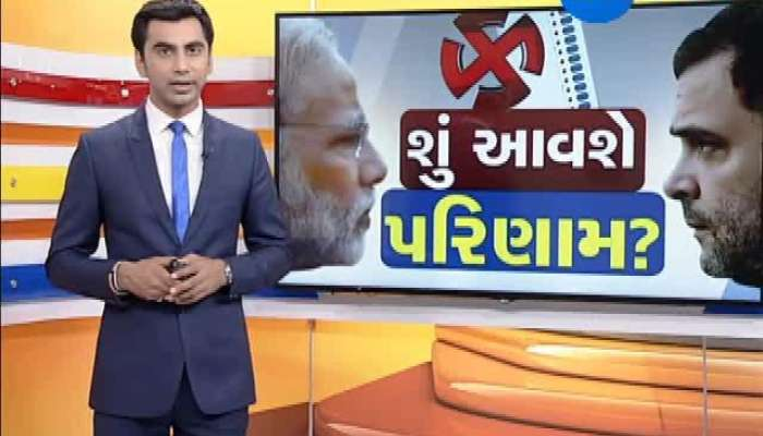 BJP's Banaskantha MLA Parbat Patel Talks About Exit Polls