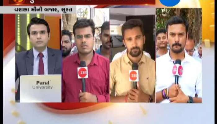Surat: Diamond Traders' View About Mega Discussion On Mega Exit Poll 2019