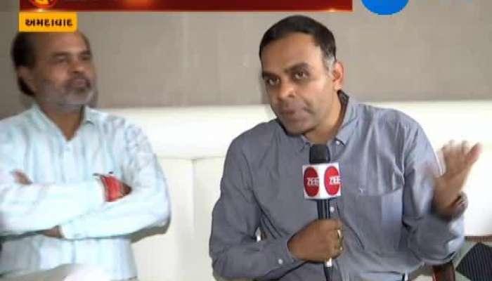 Congress Leader CJ Chavda Talks About Exit Polls