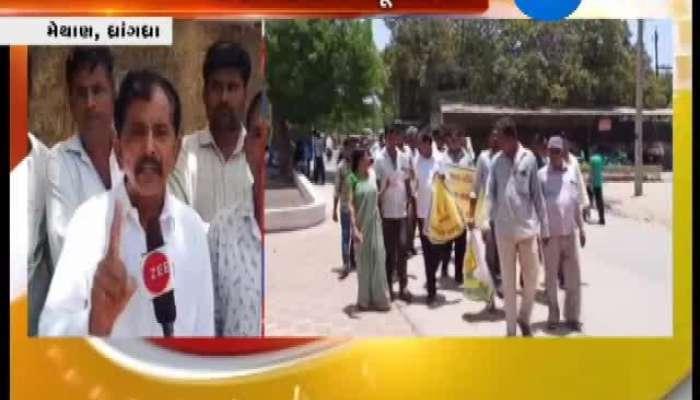Surendranagar Farmer Protest For Crop Insurance