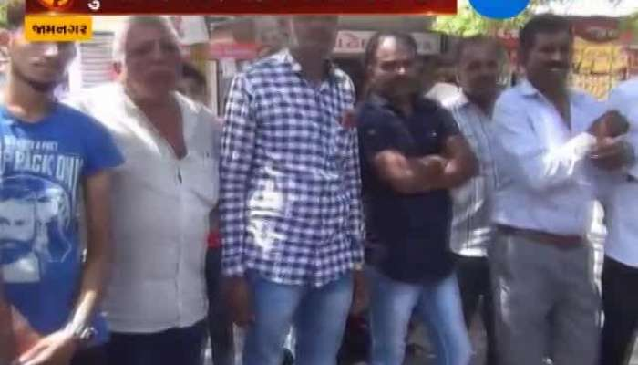 Jamnagar: People's View About Mega Discussion On Mega Exit Poll 2019