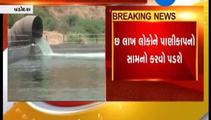Vadodra: Water Cut due to cleaning of Nimeta Plant